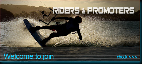 aboards kitebaording prooters and riders application